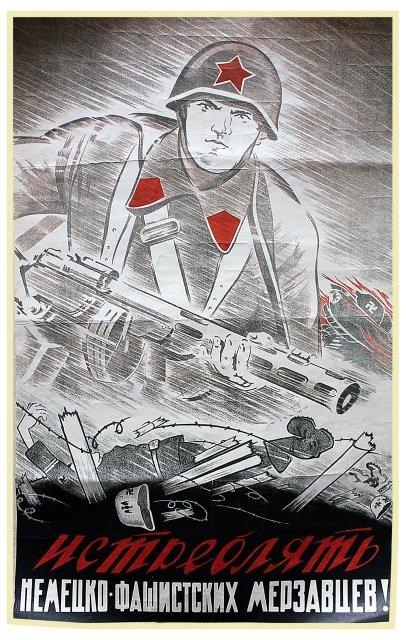 MIRZOEV, G. Destroy the German Fascist Bastards!, 1941.