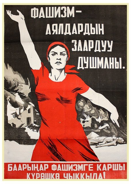 VATOLINA, N. Fascism Is the Worst Enemy of Women, 1941.