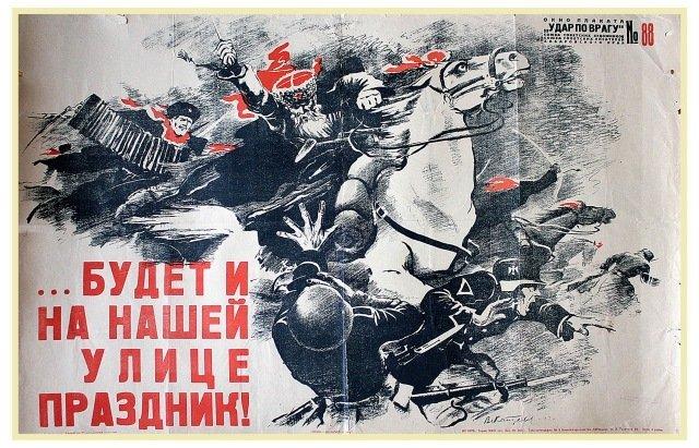 (Okno plakata, Khabarovsk) KAIDALOV, V. There Will Come