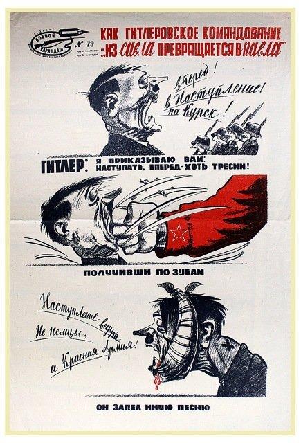 ASTAPOV, I., and KURDOV, V. How the Nazi Command Had