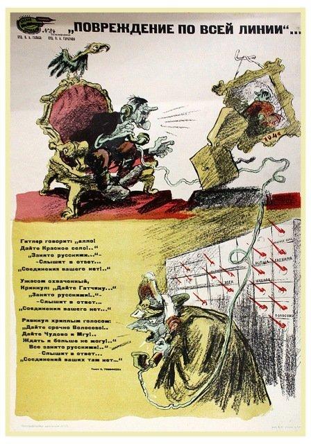 GALBA, V., and GORBUNOV, P. Damage All Along the