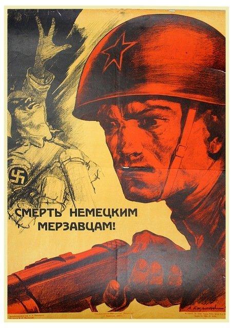 KAZANTSEV, A. Death to the German bastards!, 1943.
