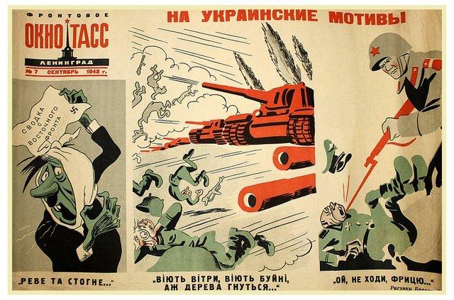 LEO, B. On Ukrainian Motifs, 1943.