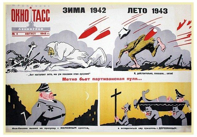 LEO, B. Winter of 1942 — Summer 1943, 1943.