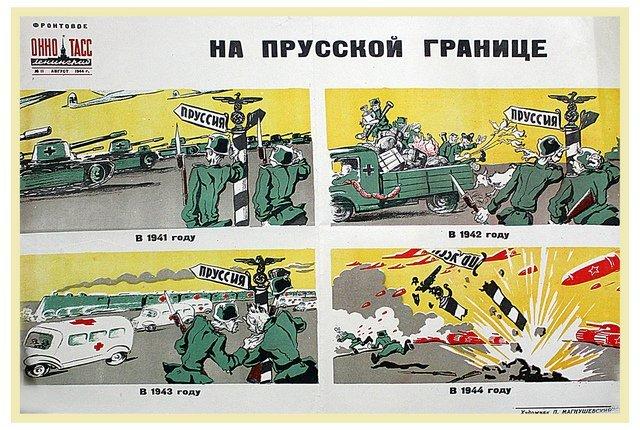 MAGNUSHEVSKY, P. On the Prussian Border, 1944.