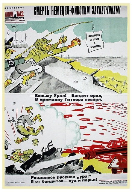 SELIVANOV, V. Death to the German-Finnish Invaders!,