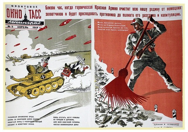 SELIVANOV, V. The Time Is Close When the Red Army Will