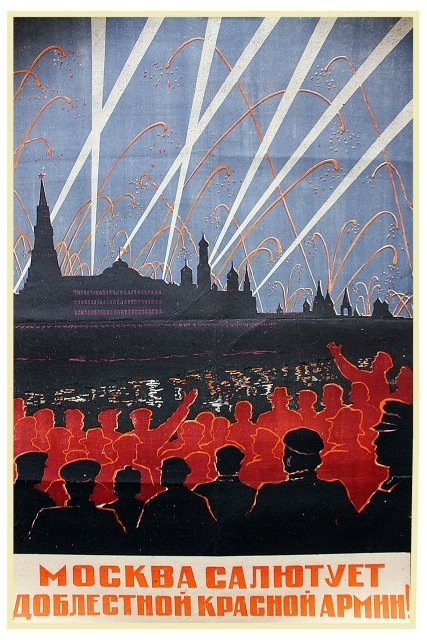 LUKIN, B.  Moscow Salutes the Valiant Red Army, 1943.