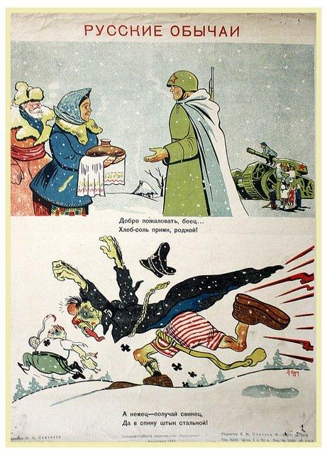 SAMOILOV, L. Russian Customs, 1943.