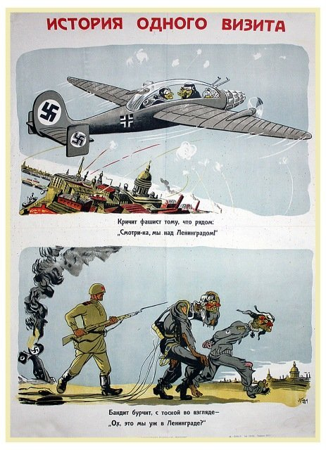 SAMOILOV, L. A Story of One Visit, 1943.