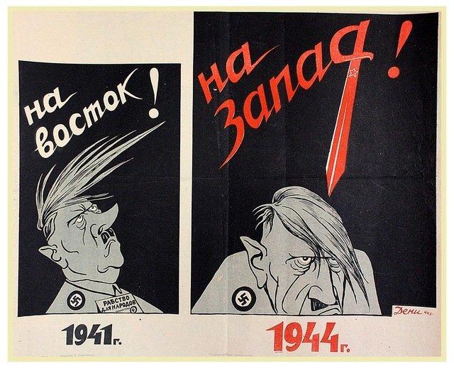 DENI, V. 1941: Nach Osten! 1944: Westward!, 1944.