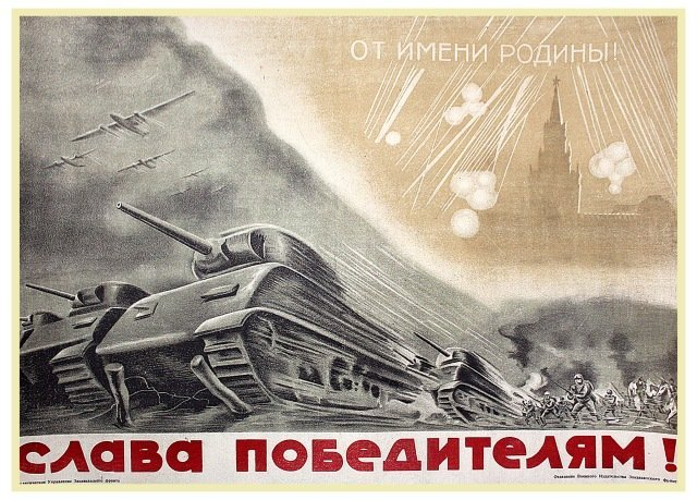 GURRO, I. Glory to the Victors!, 1944.