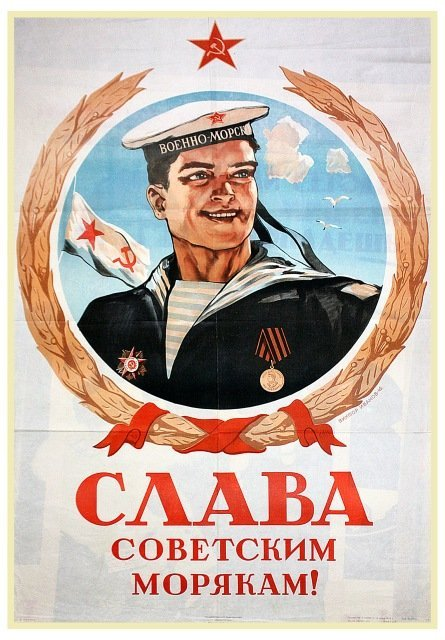 IVANOV, V. Glory to Soviet sailors!, 1945.