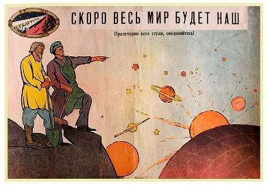 Space Posters Forerunner: SAYANSKY, L. Soon the Whole
