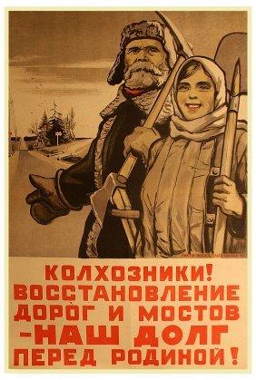 Ivanov, V. And Burova, O. Kolkhoz Workers! Repairing