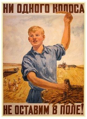 Soloviev, M. Do Not Leave Even A Single Grain In The