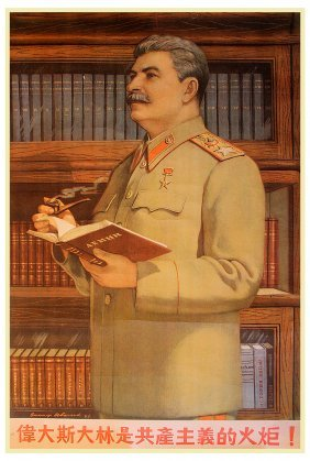 Ivanov, V. Great Stalin Is The Beacon Of Communism!, A