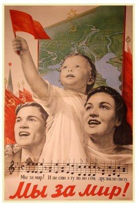 Koretsky, V. We Are For Peace!, 1952.