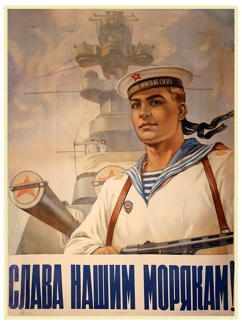 SOLOVIEV , M. Glory to Our Sailors!, 1952.