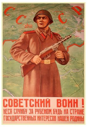 Soloviev, M. Soviet Warrior! When Serving Abroad, Guard