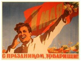 Zelensky, B. Happy Holiday, Comrades!, 1959.