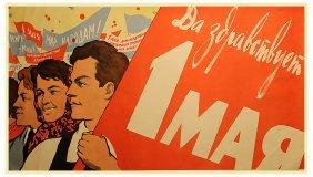 Vladimirov, K. Long Live The May Day!, 1960.