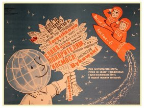 Belomlinsky, M. The World Is Raving Again, 1963.