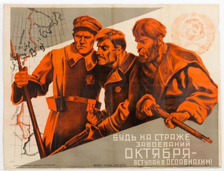 VORONOV, L. and EVSTAFIEV, N. Guard the Conquests of
