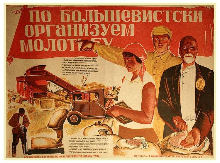 KOKOREKIN, A. Let's Set Up Threshing in a Bolshevik