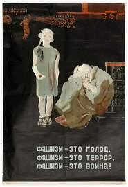 KARACHENTSOV, P. Fascism Means Hunger, Terror, and War,