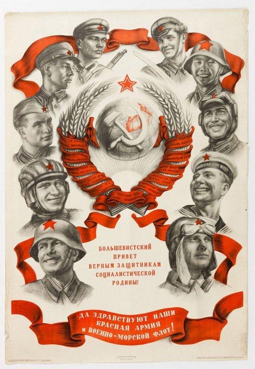VANETSIAN, A Bolshevist Greetings to Loyal Defenders of
