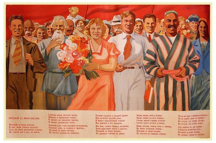 BUBNOV, M. Go Beyond the Seas and Oceans..., 1940.