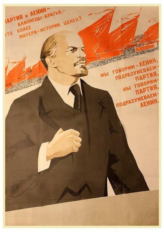 DENISOV, N. and VATOLINA, V. The Party and Lenin Are