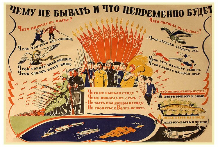 ALYAKRINSKY, P. The Impossible and the Inevitable, 1941
