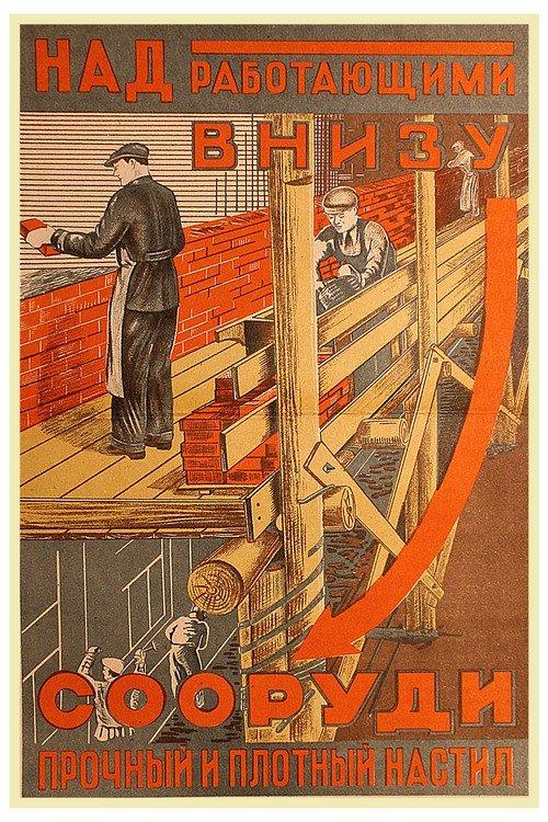 BEDAREV, O. Build a Sturdy Scaffold to Protect Those