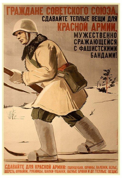 DENISOV, N. and VATOLINA, V. Citizen! Donate Warm