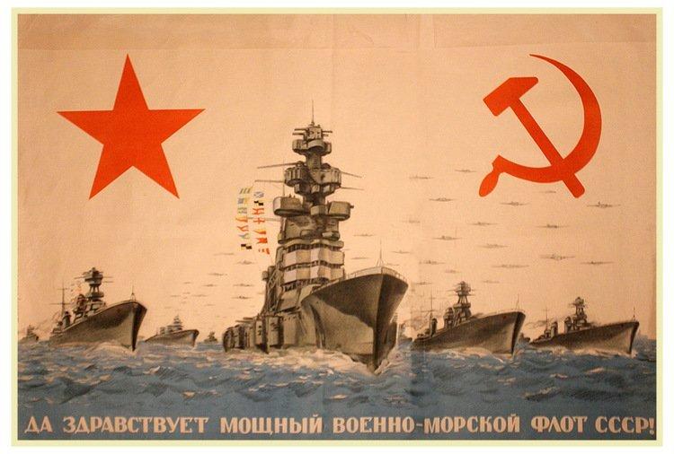 KOKOREKIN, A. Long Live the Powerful Naval Fleet of the
