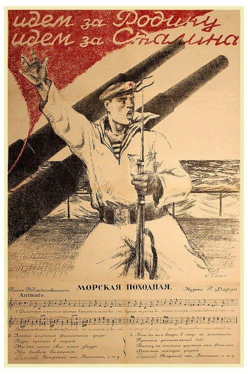 PANOV. Forward for the Motherland! Forward for Stalin!,