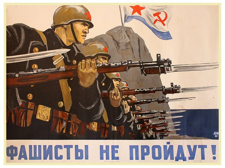 SHMARINOV, D. Fascists Shall Not Pass!, 1941