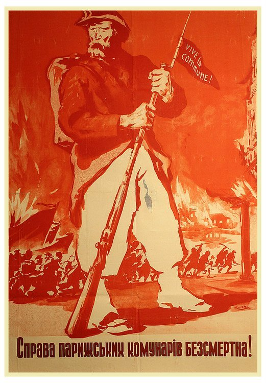 TITOV, G. The Cause of the Paris Communars Is Eternal!,