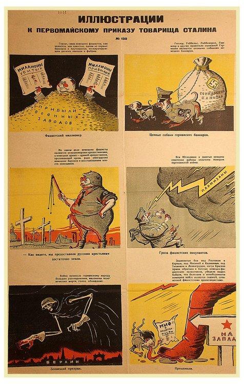 ABRAMOV, M. Illustration to Comrade Stalin's May 1st