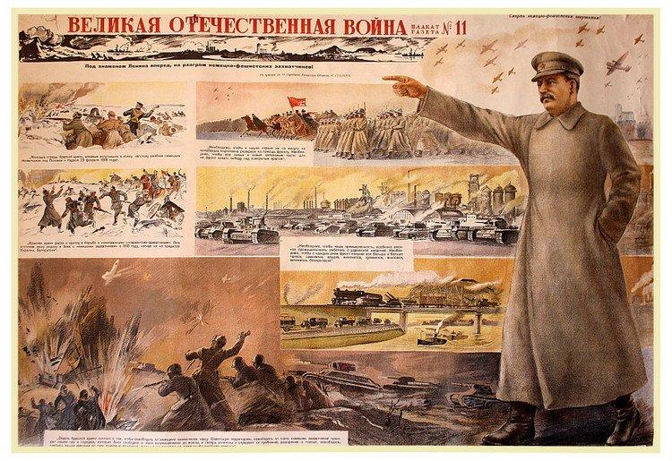 BAYUSKIN V. and SHPIR, A. The Great Patriotic War,