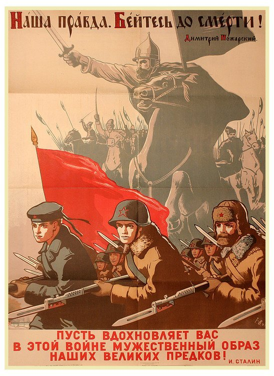 IVANOV, V. We Are Right. Fight Till the End! (Dmitry