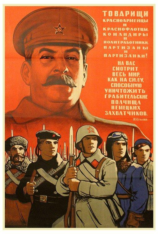 IVANOV, V. and BUROVA, O. Comrades Soldiers and
