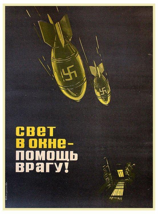 KOKOREKIN, A. A Light in the Window Assists the Enemy!,