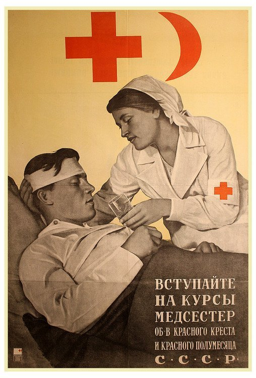 KORETSKY, V. Sign Up for the Red Cross and Red