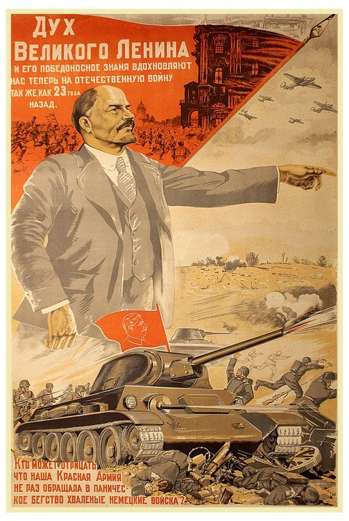 MUKHIN, B. Great Lenin's Spirit and His Victorious
