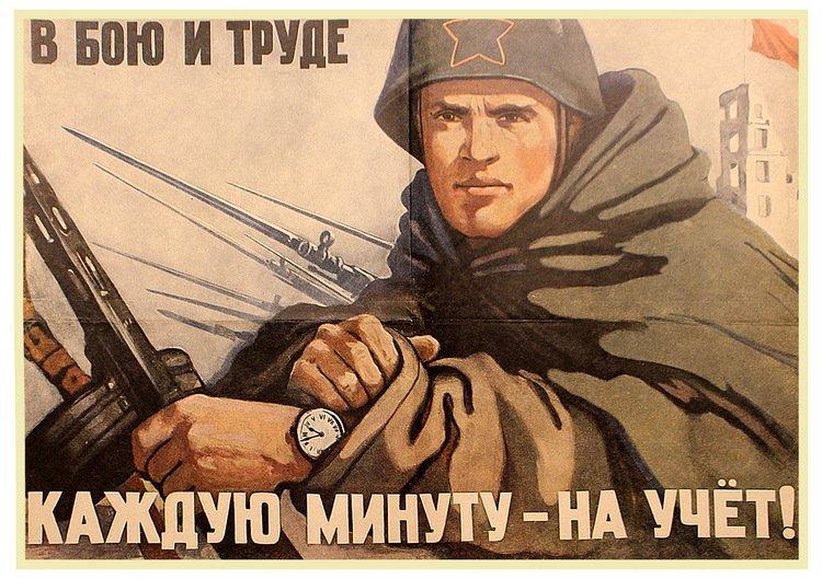 IVANOV, V. and BUROVA, O. In Fighting and in Labor,