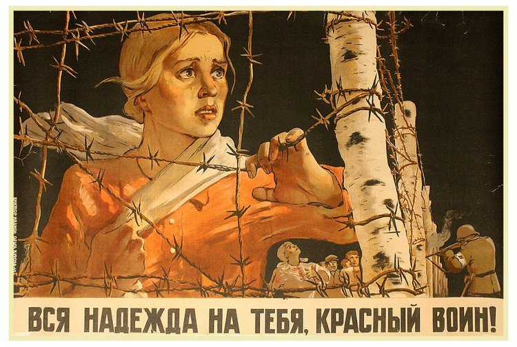 IVANOV, V. and BUROVA, O. Red Army Warrior, You Are Our