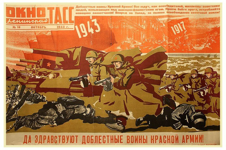KSENOFONTOV, T. Hail to the Valiant Red Army Soldiers!,